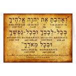 TARJETA DEL HEBREO DEL 6:5 DE DEUTERONOMY