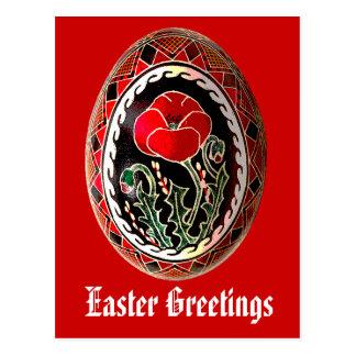 Tarjeta del huevo de Pascua del ucraniano de Pysan Postal