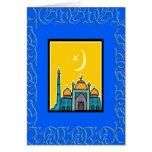 Tarjeta del Ramadán Mubarak