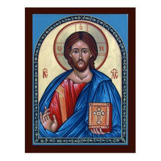 Tarjeta del rezo de Cristo Pantocrator Postales