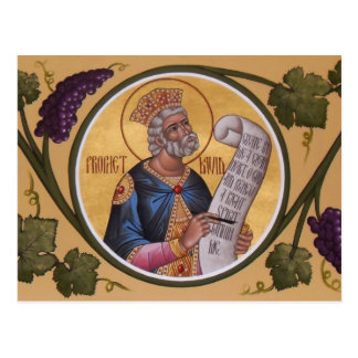Tarjeta del rezo de David del profeta Tarjeta Postal