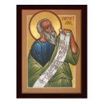 Tarjeta del rezo de Joel del profeta Postal