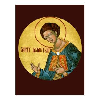 Tarjeta del rezo del St. Demetrios Postales