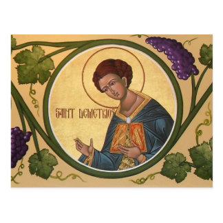 Tarjeta del rezo del St. Demetrios Tarjetas Postales