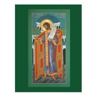Tarjeta del rezo del St. Romano el Mélodo Postales
