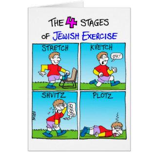 Tarjeta divertida para Rosh Hashanah - ejercicio