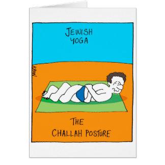 Tarjeta divertida para Rosh Hashanah - yoga judía