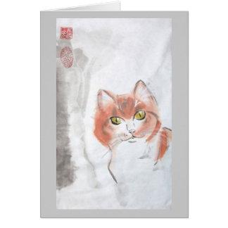 Tarjeta en blanco anaranjada del gato de Tabby