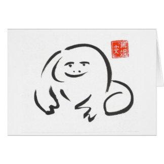 Tarjeta en blanco de la rana del zen