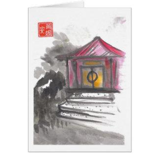 Tarjeta en blanco del templo chino del Taoist