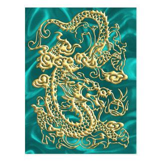 Tarjeta enorme del oro del satén de la turquesa postales