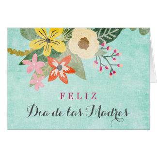 Tarjeta / Feliz Dia de las Madres Greeting Card
