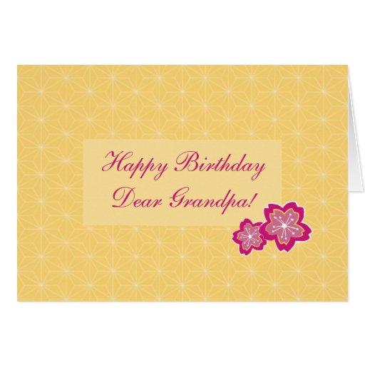 Tarjeta floral del abuelo del feliz cumpleaños del