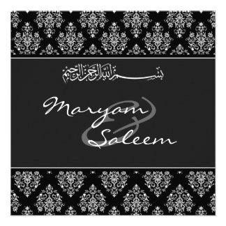 Tarjeta islámica de la invitación del boda del bis