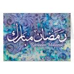 ¡Tarjeta islámica del arte del papel hecho a mano