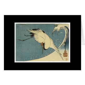 Tarjeta japonesa antigua del arte