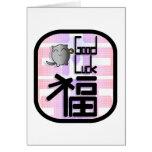 tarjeta japonesa de la buena suerte del neko del m