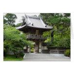 Tarjeta japonesa de los jardines de té