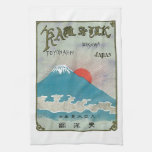 Tarjeta japonesa del comercio de la seda del vinta