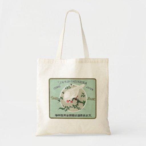 Tarjeta japonesa del comercio de la seda del vinta bolsas lienzo