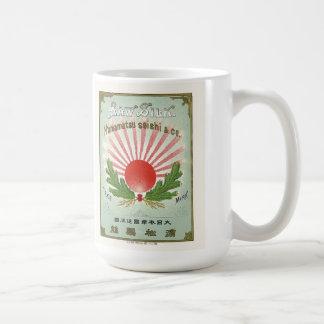 Tarjeta japonesa del comercio de la seda del vinta tazas de café