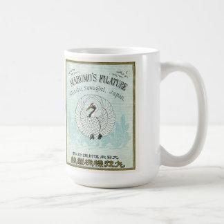 Tarjeta japonesa del comercio de la seda del vinta taza de café
