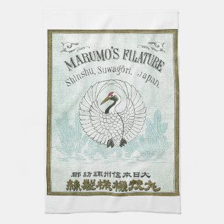 Tarjeta japonesa del comercio de la seda del vinta toalla de cocina