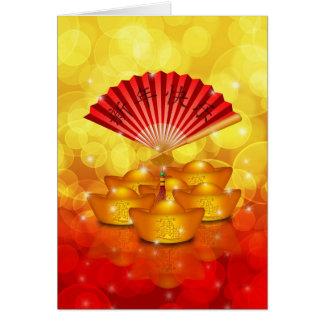 Tarjeta lunar china feliz del Año Nuevo