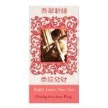 Tarjeta lunar feliz de la foto del Año Nuevo Tarjetas Fotograficas Personalizadas