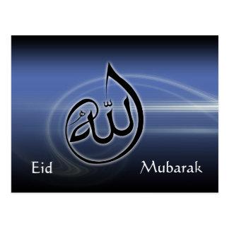 Tarjeta musulmán de la caligrafía de Mubarak del e Postales