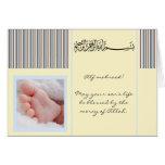 Tarjeta musulmán del bebé de la enhorabuena del