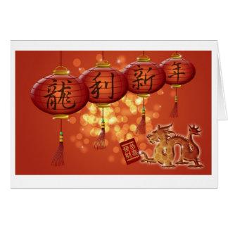 Tarjeta roja china feliz del fondo del dragón del