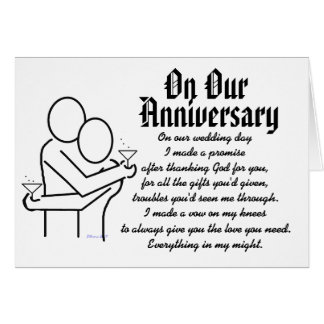 Tarjeta romántica del aniversario