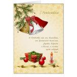 Tarjeta rusa de las Felices Navidad. Belces, vela,