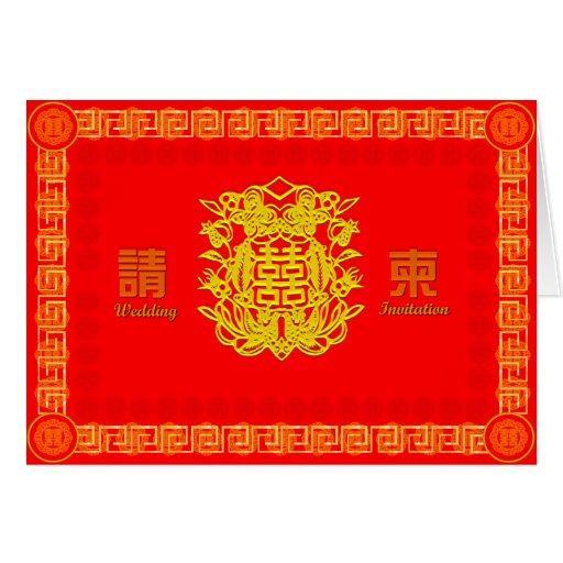 Tarjetas chinas de la invitación del boda