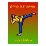Tarjetas coreanas del día de fiesta del navidad