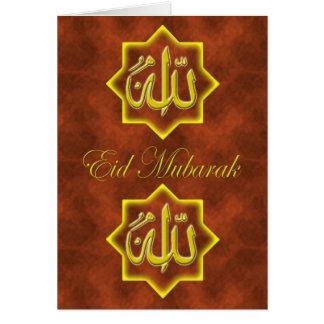 Tarjetas de felicitación de Eid