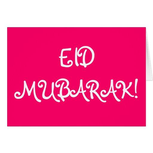 TARJETAS DE FELICITACIONES DE EID MUBARAK