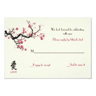 Tarjetas de la respuesta de la rama del amor invitación 8,9 x 12,7 cm