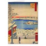 Tarjetas de Navidad japonesas