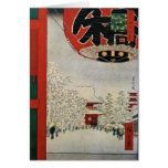Tarjetas de Navidad japonesas antiguas