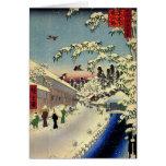 Tarjetas de Navidad japonesas del vintage para los