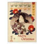 Tarjetas de Navidad japonesas retras