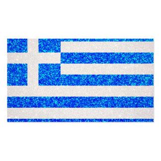 Tarjetas de visita adaptables de la bandera de