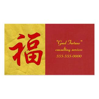 """Tarjetas de visita de carácter chino de la """"buena"""
