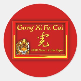 Tarjetas del gongo XI Fa Cai, Notecards, saludos Pegatina Redonda