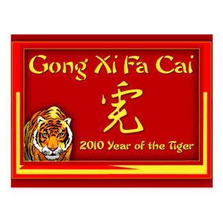 Tarjetas del gongo XI Fa Cai, Notecards, saludos Postal