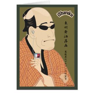 tarjetas del iSharaku