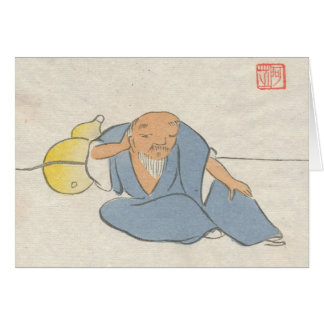 Tarjetas inspiradas asiáticas del vintage - amo de