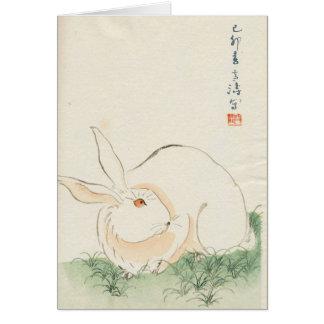 Tarjetas inspiradas asiáticas del vintage - conejo